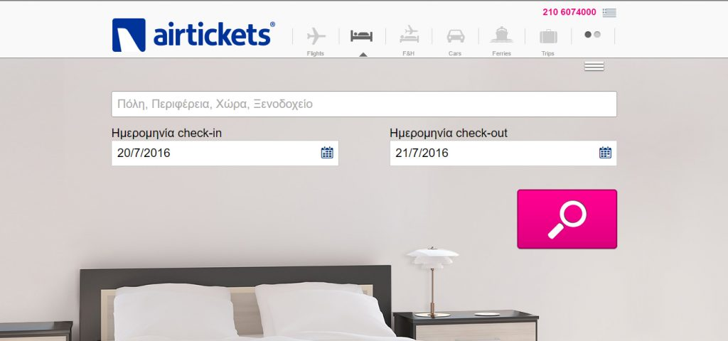 airtickets_gr happy traveller 2015 2016