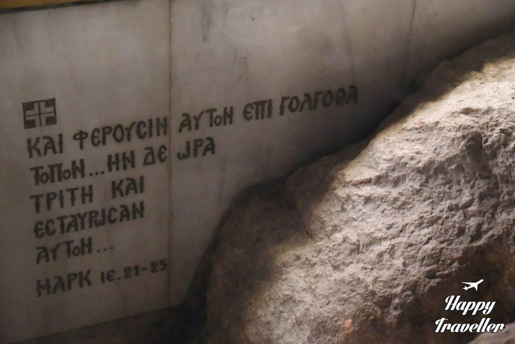 jerusalem-israel-naos-anastaseos-4-1024x683