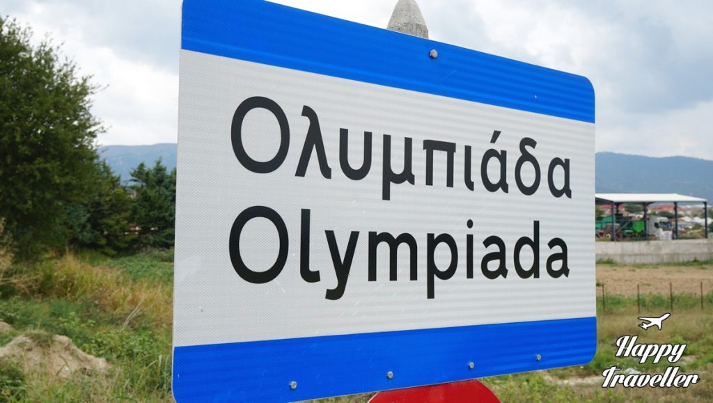 olympiada-olympos-happy-traveller