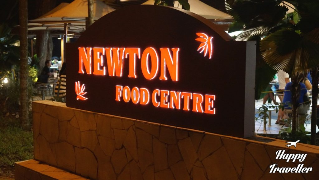 newton-food-centre-singapore-happy-traveller