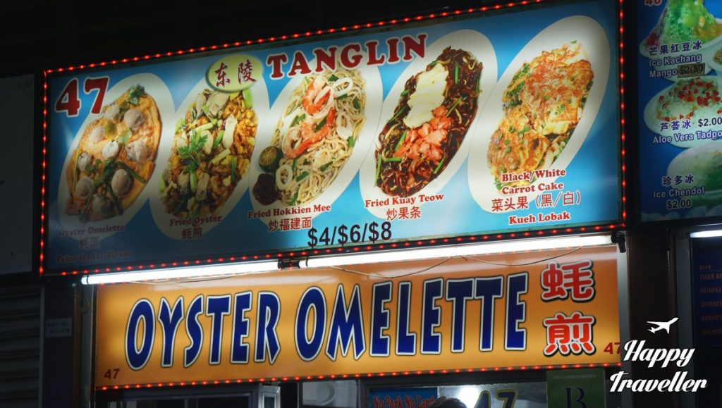 newton-food-centre-singapore-happy-traveller-2