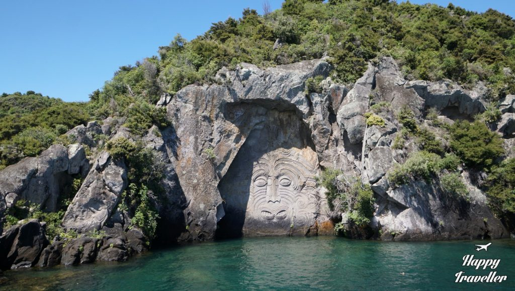 Maori' s Rock Carvings - Taupo, New Zealand