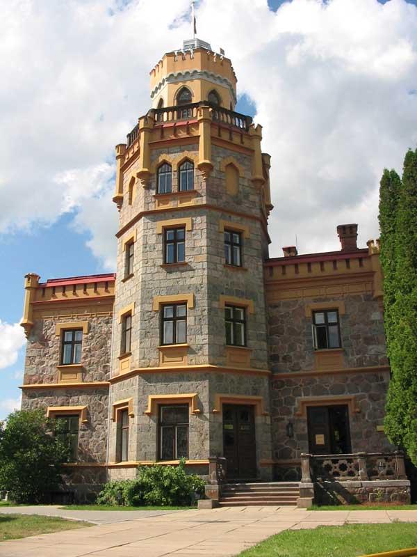 Το Νέο Κάστρο ή απλώς το Κάστρο της Σιγκούλντα
