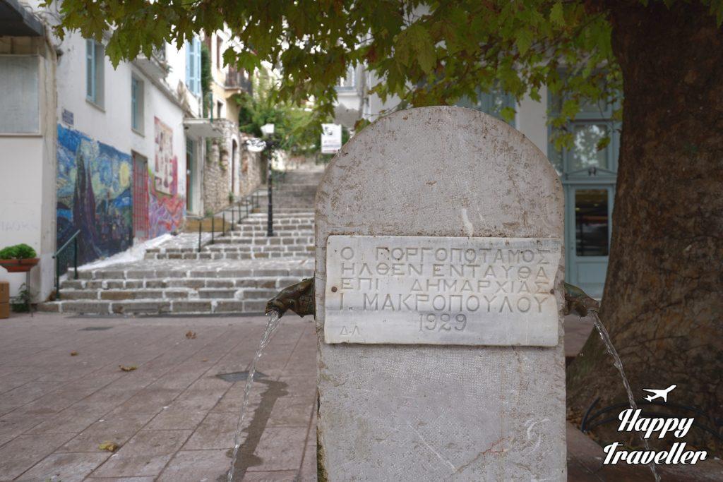 Lamia Fthiothida Greece Happy Traveller (4)