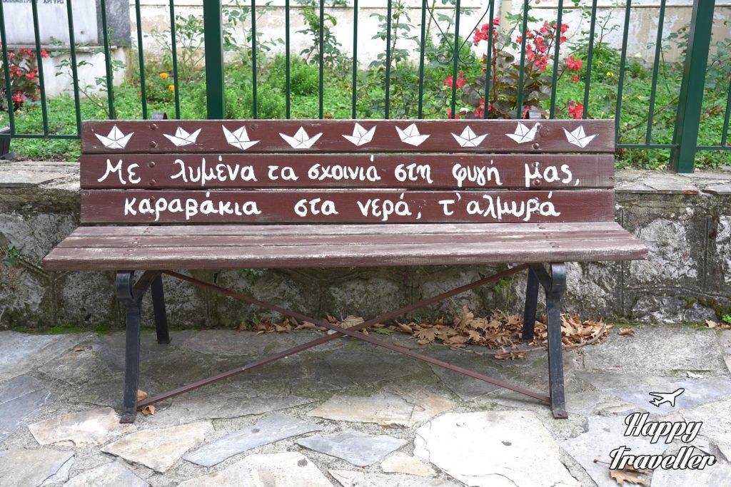Pavliani Fthiothida Greece Happy Traveller (11)