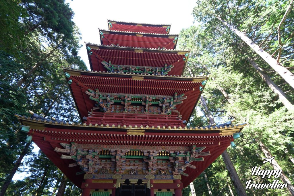 Tosobu Nikko Japan Happy Traveller